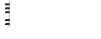 ersin-logo-buyuk